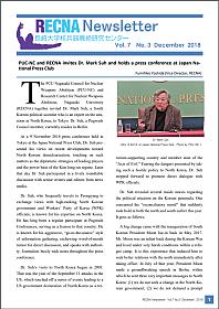Newsletter Vol.7 No.3