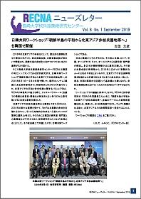 Newsletter_J-8-1