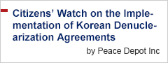 Citizens' Watch on the Implementation of Korean Denuclearization Agreements