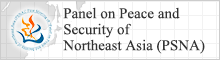 Panel on Peace and Security of Northeast Asia