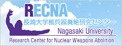 Nagasaki University Research Center for Nuclear Weapons Abolition